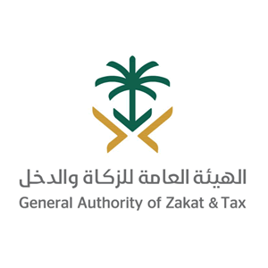 General Authority OF ZAKAT & TAX logo